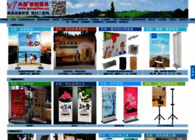 Gongzhan.cn thumbnail