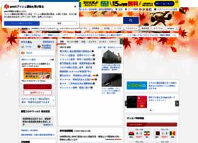 Goo.jp thumbnail