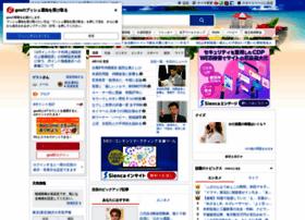 Goo.ne.jp thumbnail