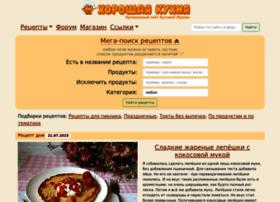 Good-cook.ru thumbnail