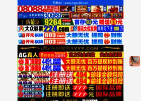 Good-for-life.com thumbnail