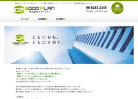 Good-plancorp.jp thumbnail