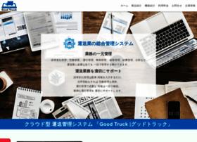Good-truck.net thumbnail