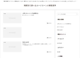 Goodchoice-cashing.jp thumbnail