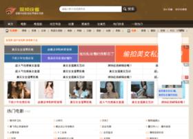 Goodfor.com.cn thumbnail