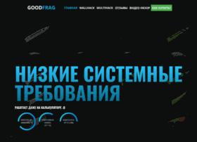 Goodfrag.ru thumbnail
