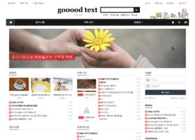 Goodkind.shop thumbnail