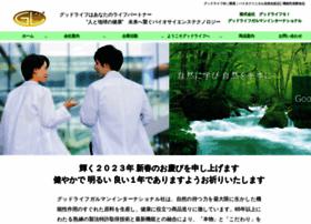 Goodlife-gi.jp thumbnail