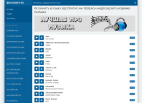 Goodmp3.ru thumbnail
