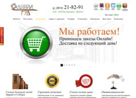 Goodomsk.ru thumbnail