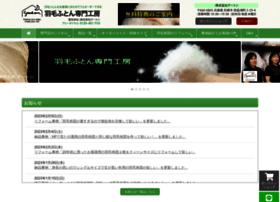 Goodon.co.jp thumbnail