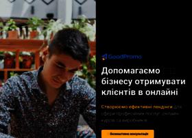 Goodpromo.com.ua thumbnail