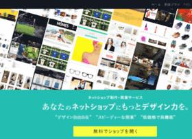 Goodsie.co.jp thumbnail
