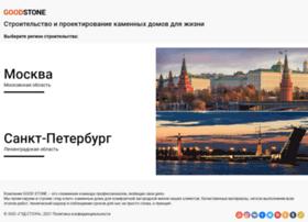 Goodstone.ru thumbnail