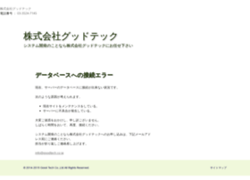 Goodtech.co.jp thumbnail