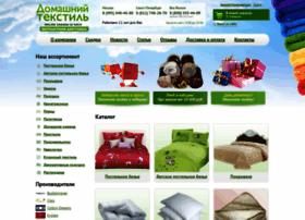 Goodtex.ru thumbnail