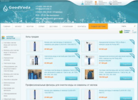 Goodvoda.ru thumbnail
