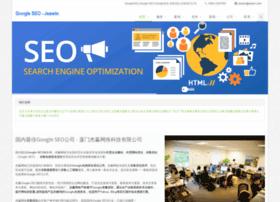 Google-seo.net thumbnail