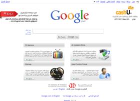 Google.jt-iq.com thumbnail