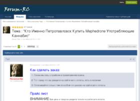 Googlegifts.ru thumbnail