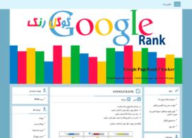 Googlerank.ir thumbnail