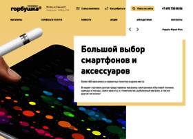Gorbushka.ru thumbnail