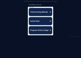 Gorillaedu.com.tw thumbnail