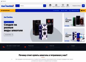 Gorilochka.com.ua thumbnail
