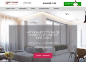 Gorizont-potolki.ru thumbnail