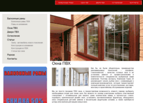 Gorka24.ru thumbnail