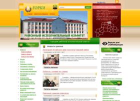 Gorki.gov.by thumbnail