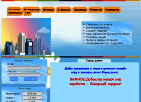 Gorod-deneg.info thumbnail