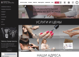 Gorod-krasoty.by thumbnail