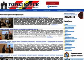 Gorod-kursk.ru thumbnail