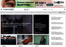 Gorodkirov.ru thumbnail