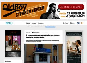 Gorodnsk63.ru thumbnail