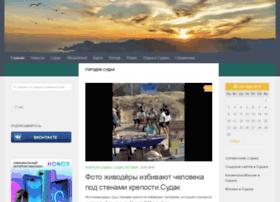 Gorodok-sudak.ru thumbnail