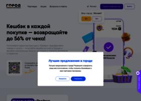 Gorodtroika.ru thumbnail
