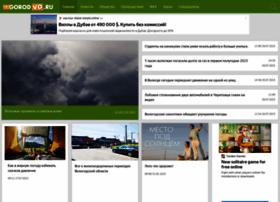 Gorodvo.ru thumbnail