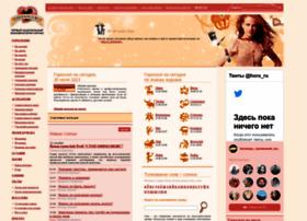 Goroskop.ru thumbnail