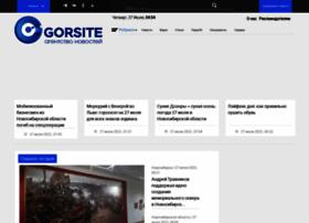 Gorsite.ru thumbnail