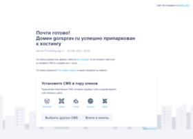 Gorsprav.ru thumbnail