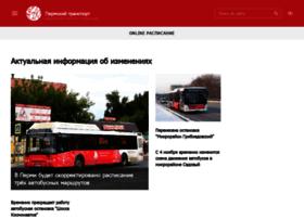 Gortransperm.ru thumbnail