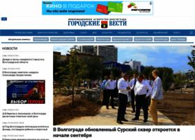 Gorvesti.ru thumbnail