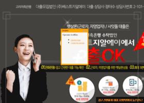 Goryo-savings.net thumbnail
