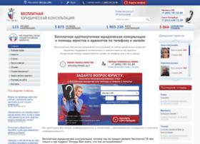 Gos-ur.ru thumbnail