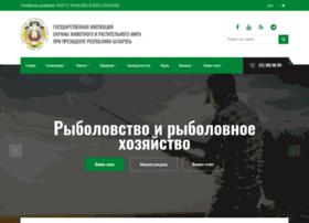 Gosinspekciya.gov.by thumbnail