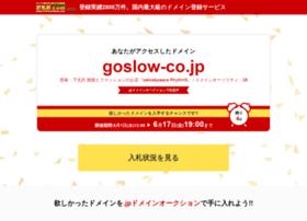 Goslow-co.jp thumbnail
