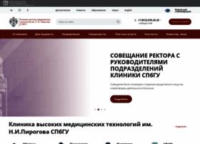 Gosmed.ru thumbnail