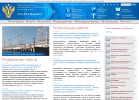Gosnadzor.ru thumbnail